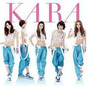 KARA in北信越
