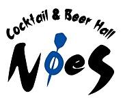 cocktail&beerhall NoeS