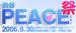 渋谷PEACE祭2006