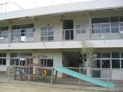 奈良 みのり保育園