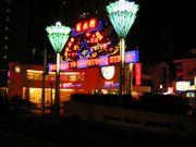 蘇州新区商業街会