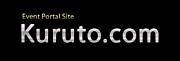イベント情報・告知 Kuruto.com
