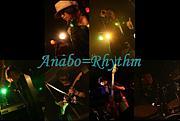 Anabo=Rhythm(アナボリズム)