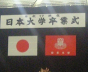 2006卒☆史学コミュ