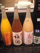 京都の飲み屋