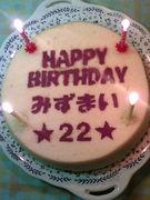 みずまいの誕生日を祝う会