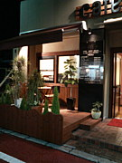 cafe riso(カフェ リーゾ)