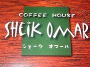 SHEIK OMAR(シェーク オマール)