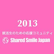 就活生応援コミュニティ2012 NNS