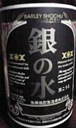 〜海老名蕎麦酒肴蔵人会〜