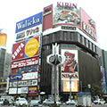 ★札幌 飲食店情報★すすきの★