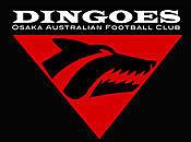 Osaka Dingoes