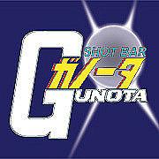 GUNOTA (ガノータ)