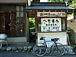 関東水曜休みのロードバイク乗り