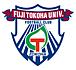 富士常葉大学 サッカー部