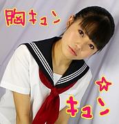 胸キュン乙女★かせ 栞