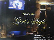 ☆GIRL'S STYLE★