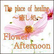 Flower Afternoon