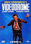 VIDEODROME(ビデオドローム)