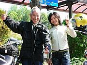 『気ままに寄り道バイク旅』