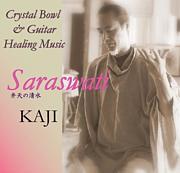 Saraswati「弁天の清水」