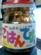 グルメ愛好会〜fat is  this