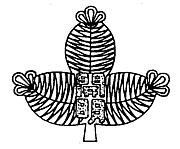 松本市立開明小学校