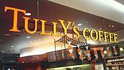 TULLY'S 館林アゼリアモール店