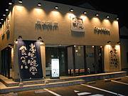 ☆牛角*熊本琴平店☆