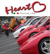 ★Heart★ Touring club