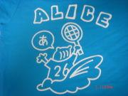 アリス大好き♪