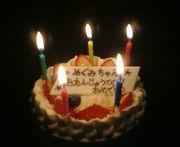 1981年3月17日生まれ
