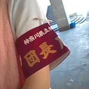 2011★青団★〜4U〜