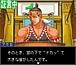 アクロ(逆転裁判)