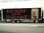 THE ALFEE in 九州