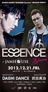 House Music Party☆Essence☆