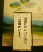 しがないお茶売り●新宿支店