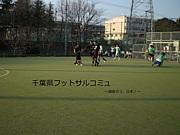 千葉県・フットサル
