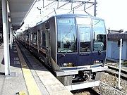 JR西日本321系ウザにゅ〜の会