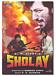 インド映画 DVD