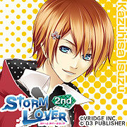 五十鈴一久(STORM LOVER 2nd)