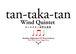 tan-taka-tan 木管五重奏
