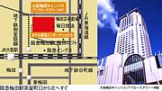 関西学院大学三日月塾第4期生