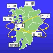 twitter in九州