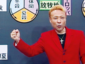 カリスマ 瀬川先生