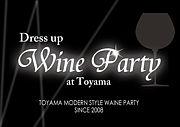 WINE PARTY@toyama