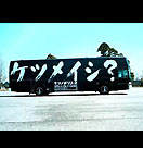 ケツメイシ-PerfectDiscography-