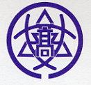 市立福岡女子高等学校卒業生一同