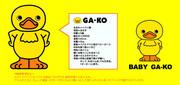GA-KO ガーコ