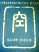 ���ơ�CLUB CIELO